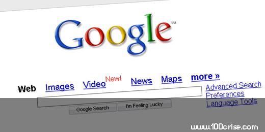 Crise? Google aumentou em 10% os salários dos funcionários